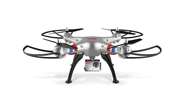 Syma X8G | Quadrocopter